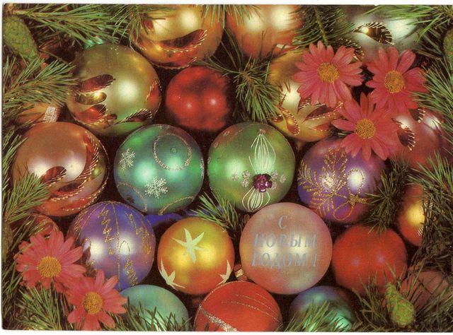 Елочные шары. С Новым годом!