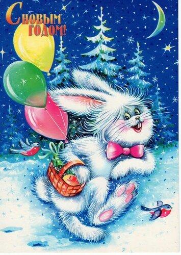 Зайка шагает. С Новым годом! открытка поздравление картинка