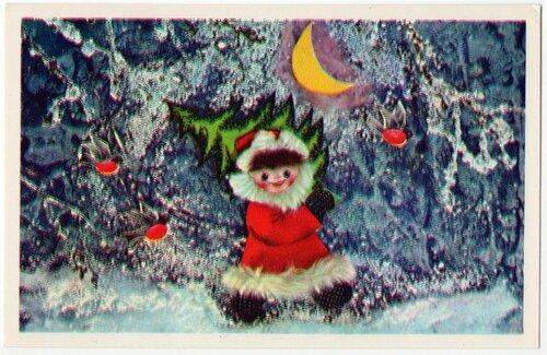С елочкой из леса. С Новым годом! открытка поздравление картинка
