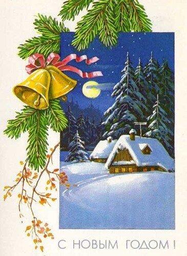 Колокольчики оповещают, что приближается Новый год открытка поздравление картинка