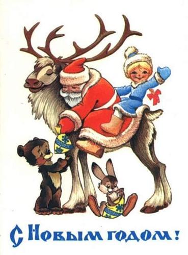 С Новым годом! Дед Мороз раздает подарки ребятам