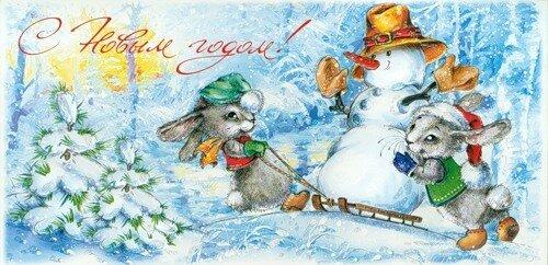 С Новым годом! Зайчата везут снеговика на санках открытка поздравление картинка