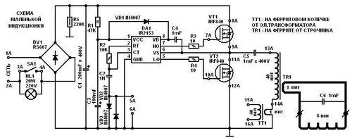 Индукционный нагреватель схема i