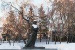 Pushkin lost in dreams