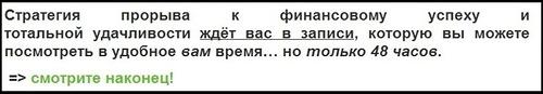 Любовь Латыпова мошенничество