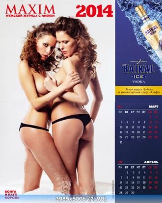 http://img-fotki.yandex.ru/get/9299/230923602.28/0_feb11_314af3a0_orig.jpg