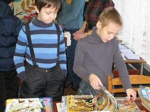 Экскурсия в детскую библиотеку КГО