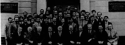 ЗБК в помещении ВСЕХБ, Малый Вузовский д.3