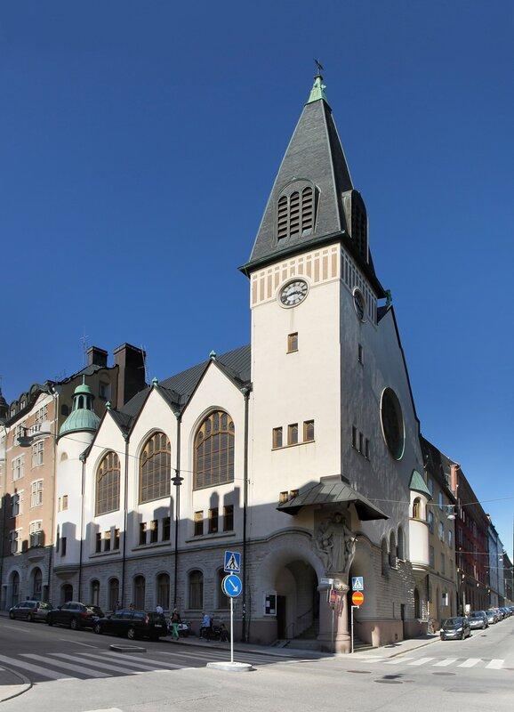 Stockholm. Стокгольм. Upplandsgatan, Методистская церковь Св.Петра, Sankt Peterskyrkan