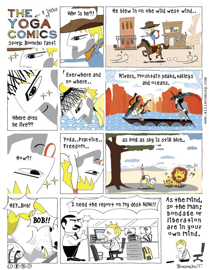 Аштанга виньяса йога — в комиксах и