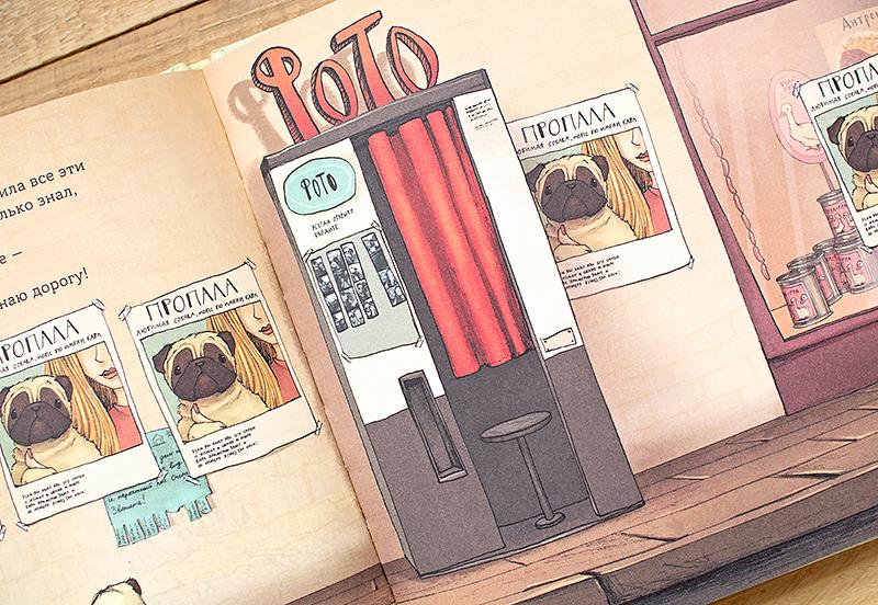 аллюрборкс-гламурбэг-свитер-фаберлик-колготки-книга-карл-мопс-отзыв13.jpg