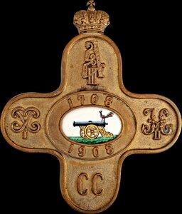 Знак 3-го уланского Смоленского императора Александра III полка.