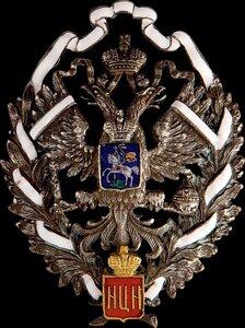 Знак об окончании Университетских курсов Императорского Лицея Цесаревича Николая в Москве.