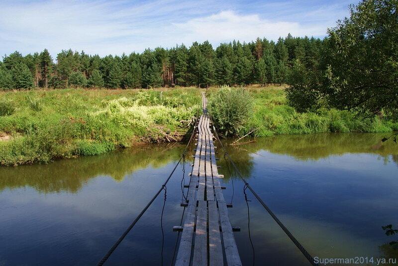 Подвесной мост через реку Киржач