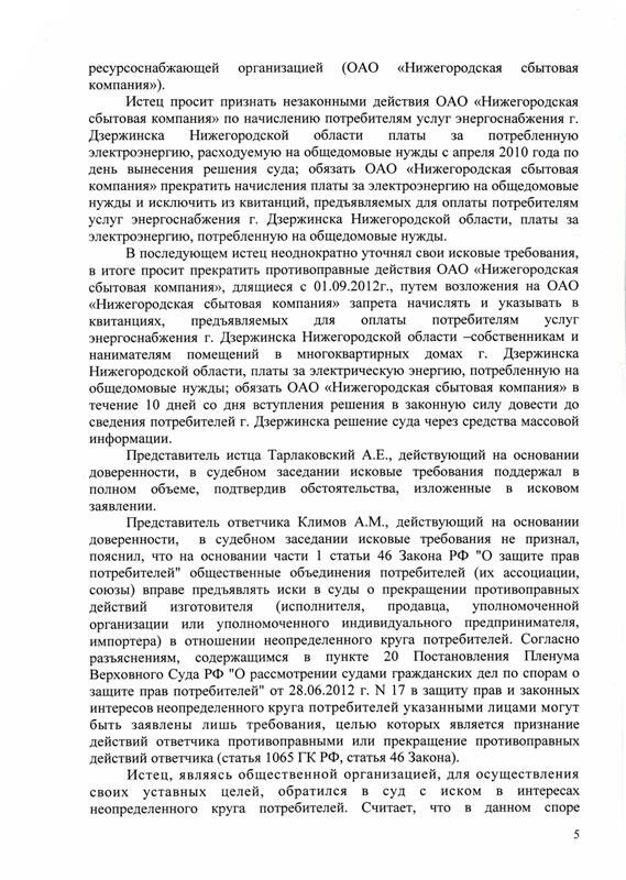 http://img-fotki.yandex.ru/get/9299/31713084.6/0_ef56e_238034f_XL.jpg