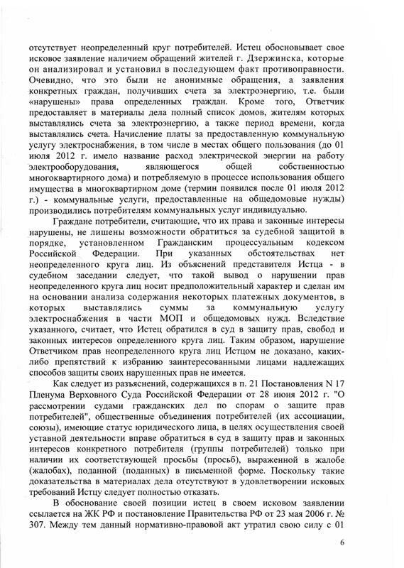 http://img-fotki.yandex.ru/get/9299/31713084.6/0_ef56f_b3b53d88_XL.jpg