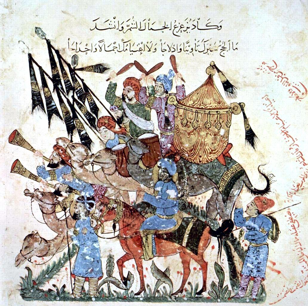 Иллюстрация XIII века изображающая группу пилигримов совершающих хадж.jpg