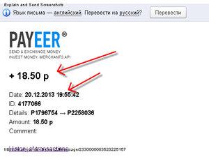 http://img-fotki.yandex.ru/get/9299/77793375.0/0_b9bea_d446e30_M.jpg