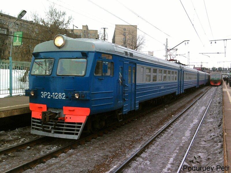 ЭР2-1282
