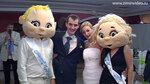 У молодоженов на свадьбе появились дети