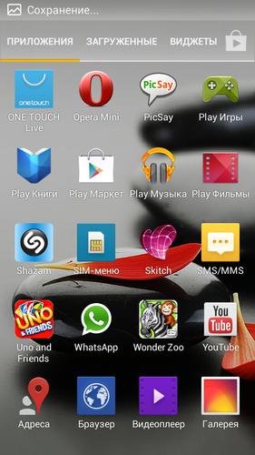 Как на телефоне сделать скриншот экрана алкатель 558