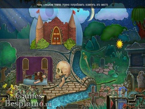 Дома с привидениями 4: Ожившие кошмары. Коллекционное издание