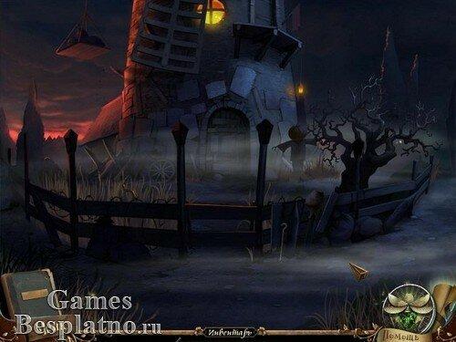 Гримвилль: Дар тьмы