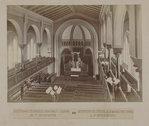 136. Внутренность Немецкой реформаторской церкви