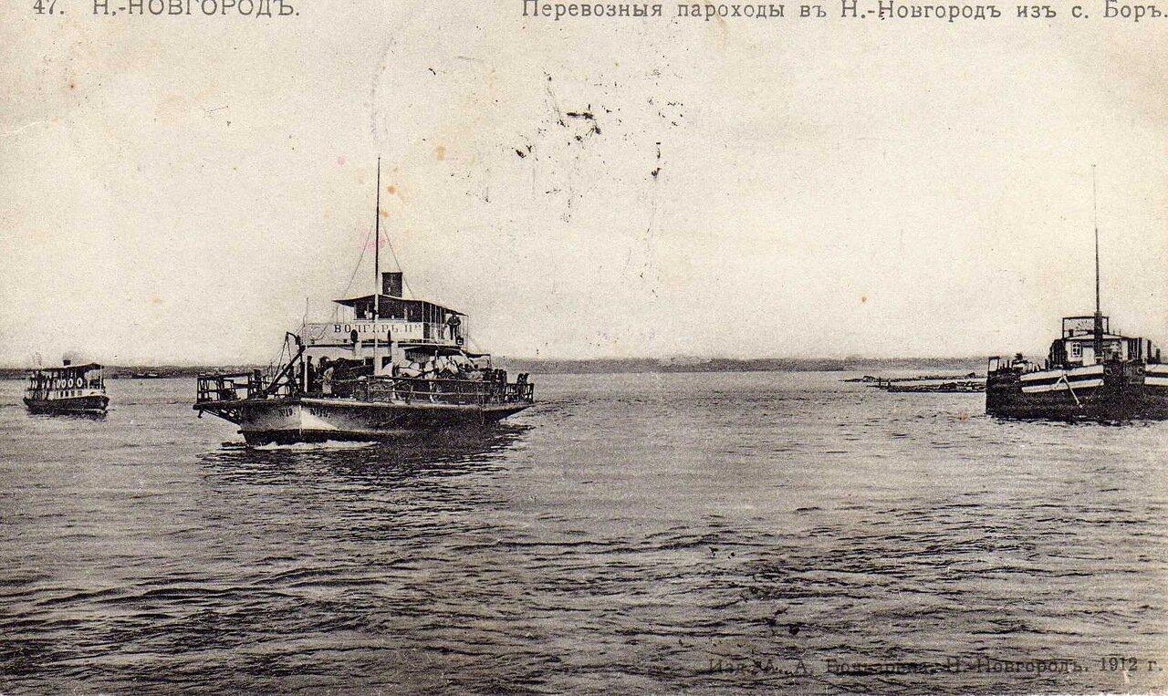 Перевозные пароходы из села Бор