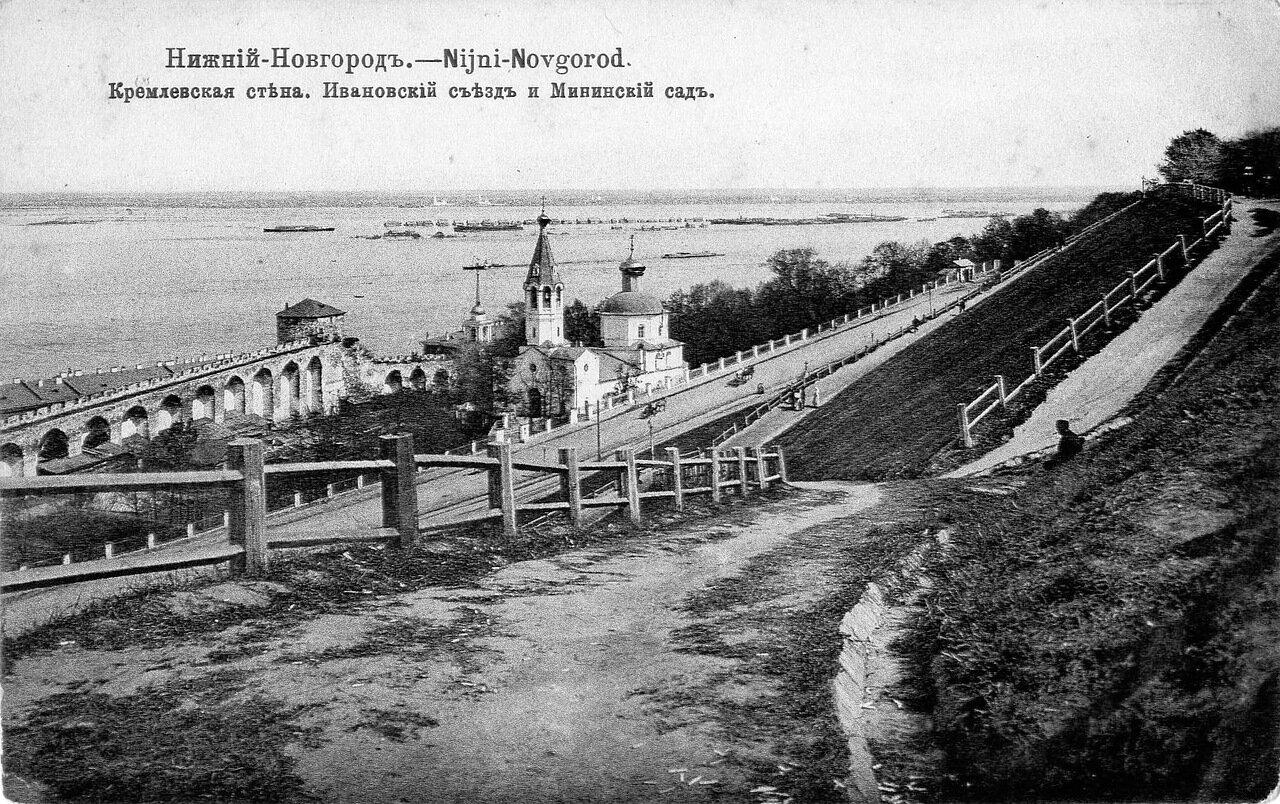 Кремлевская стена.Ивановский съезд и Мининский сад
