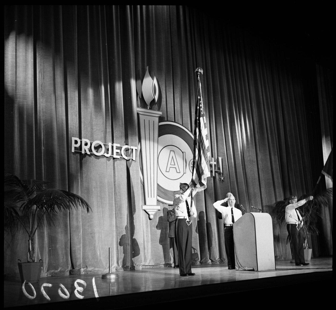 1961.11 декабря. Проект Тревога (антикоммунистическая конференция)