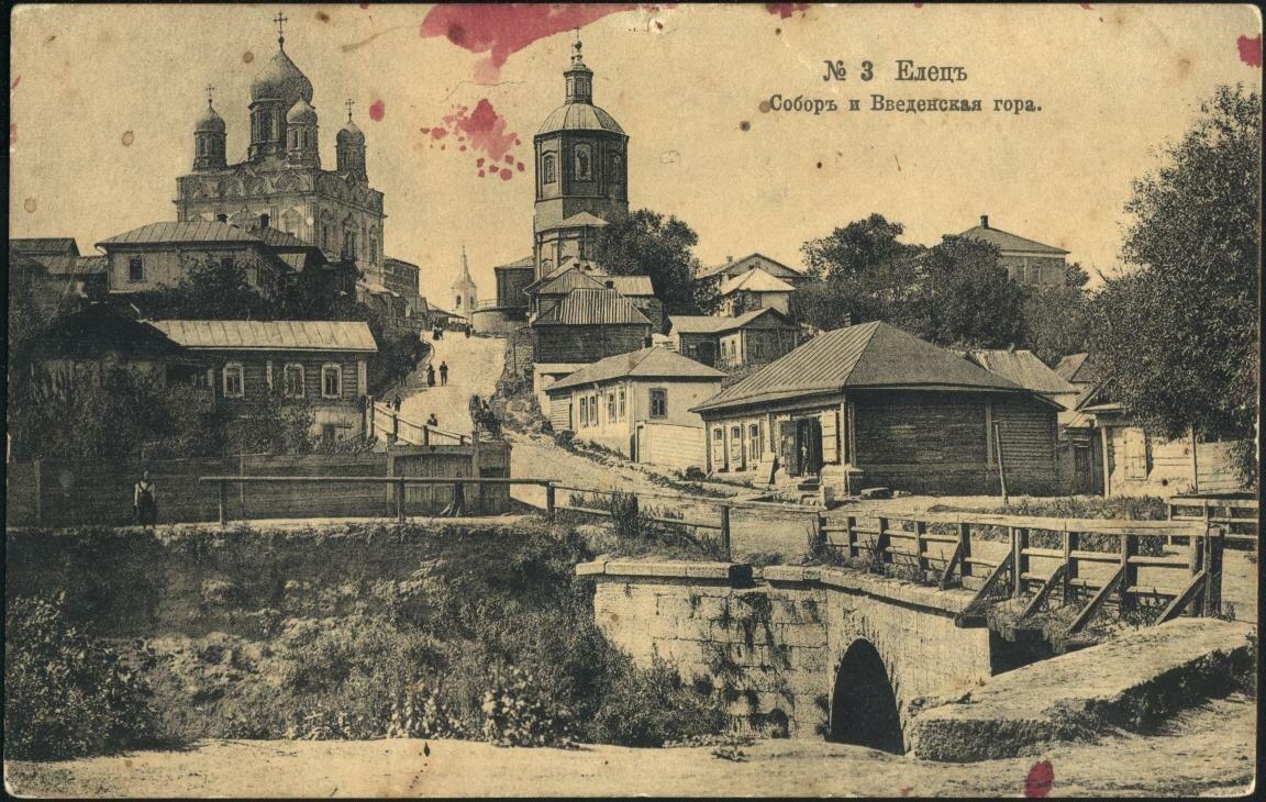 Собор и Введенская гора