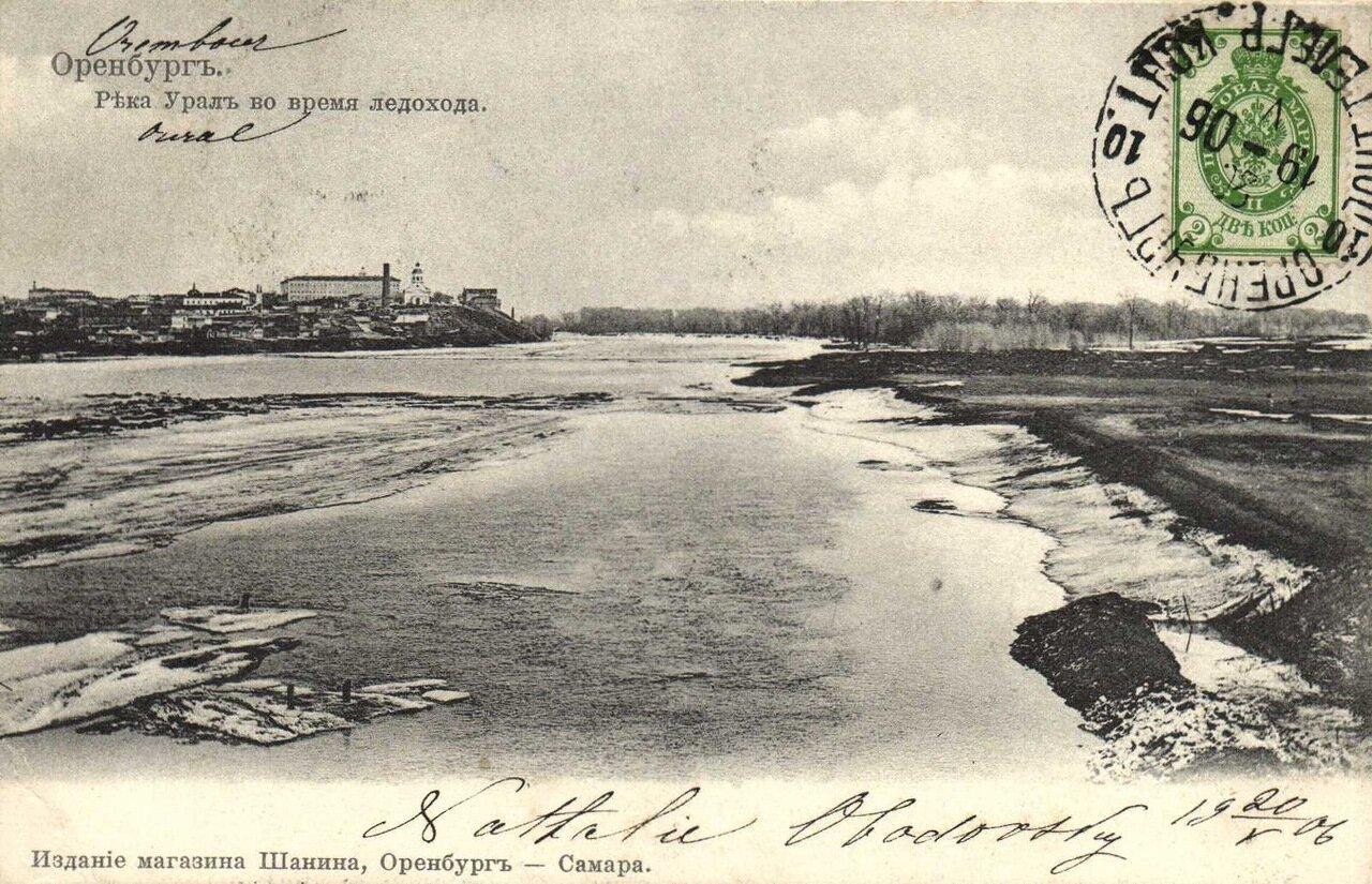 Река Урал во время ледохода