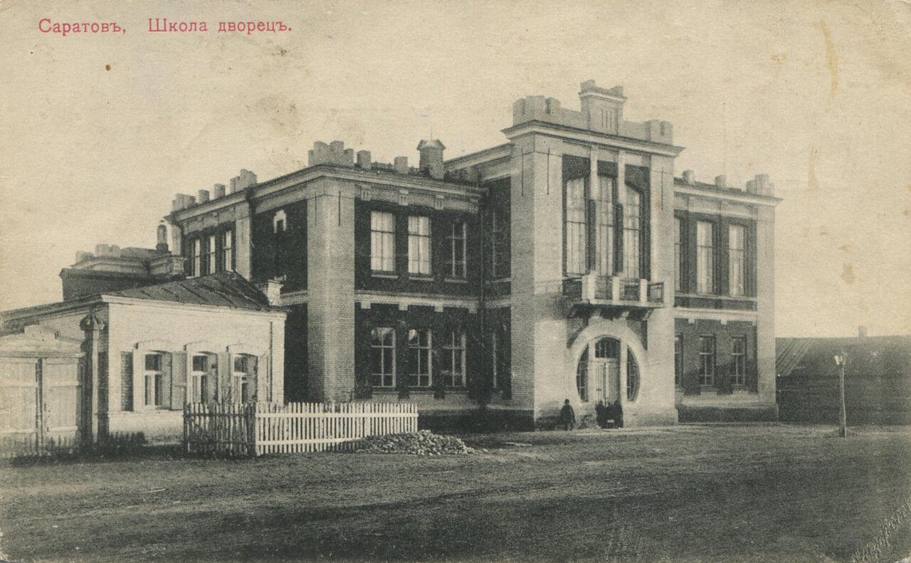 Школа дворец