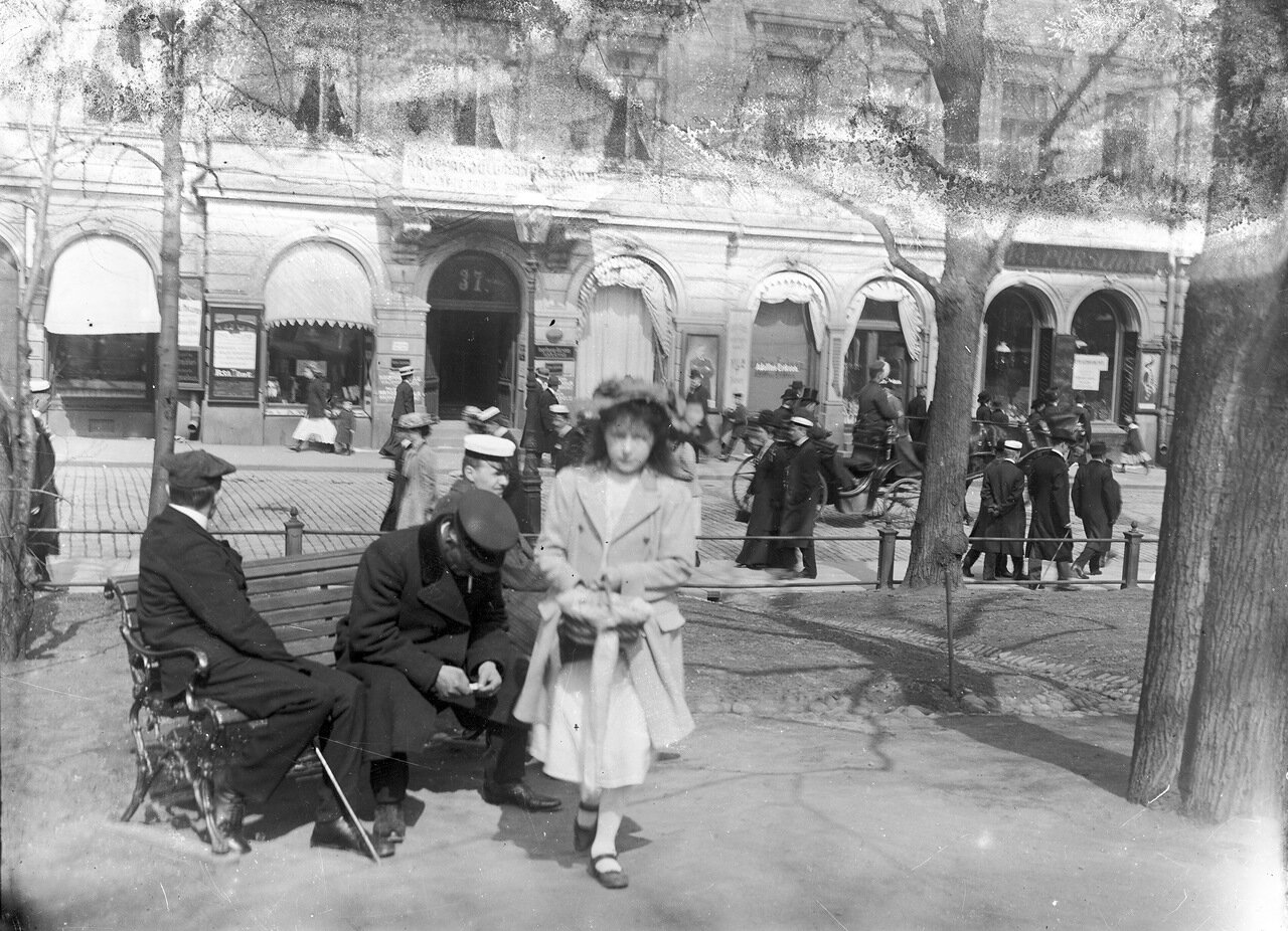 В парке Эспланада. 1900