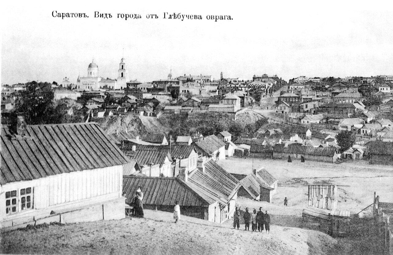 Вид города от Глебучева оврага