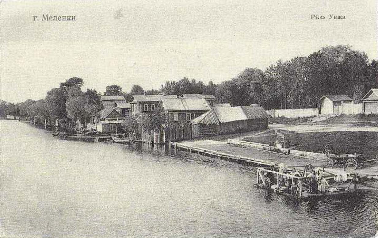 Река Унжа