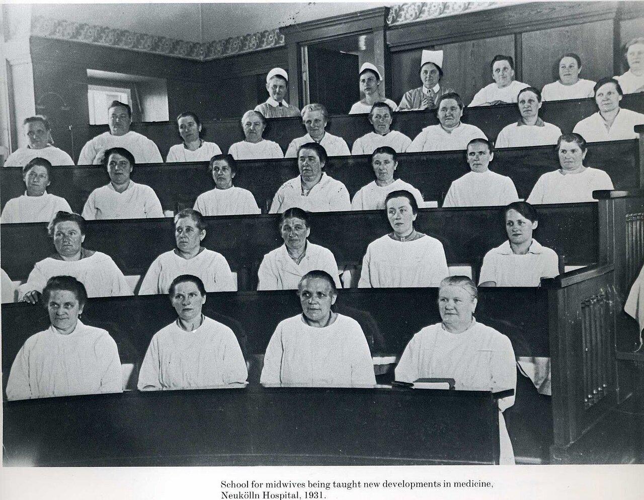 1931. Школа акушерок при больнице в Нойкёльне
