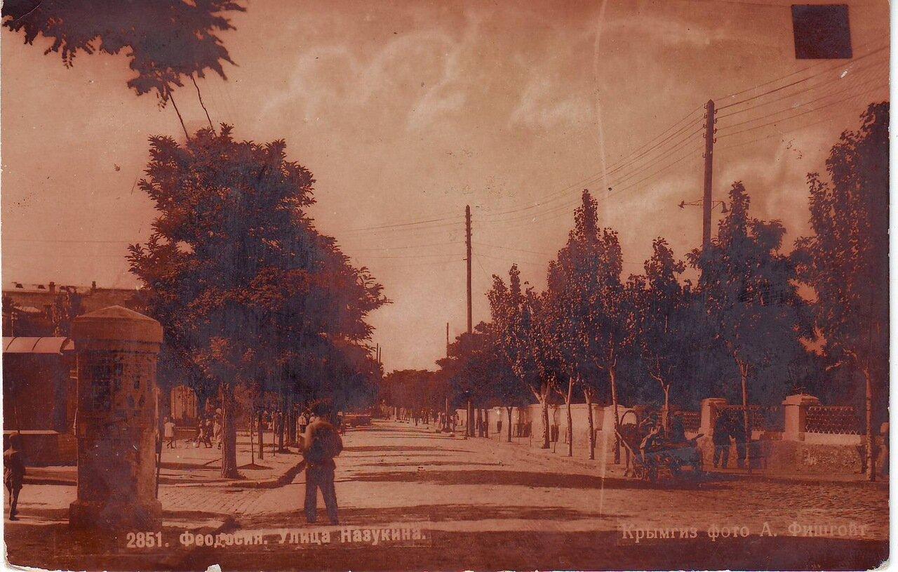 Улица Назукина