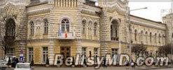 Десятки граждан осаждали сегодня здание кишинёвской мэрии