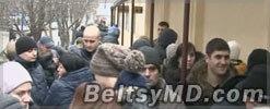 Румынское консульство в Бельцах не принимает документы