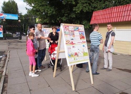 Исследование детского рисунка у входа в Горпарк