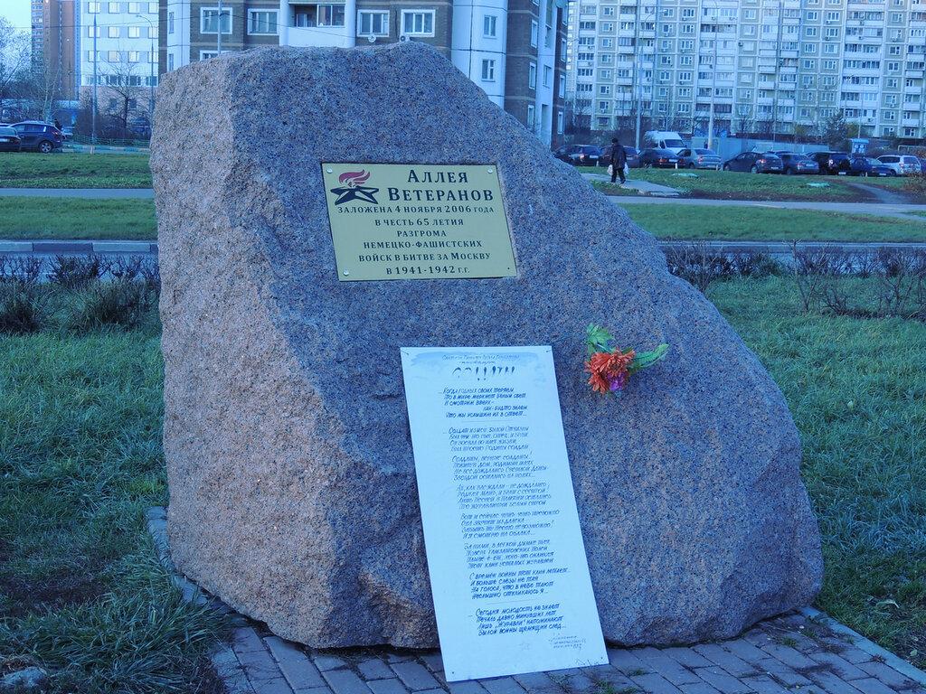 Памятники из красного гранита Люблино кг памятники в чебоксарах цены барнаул