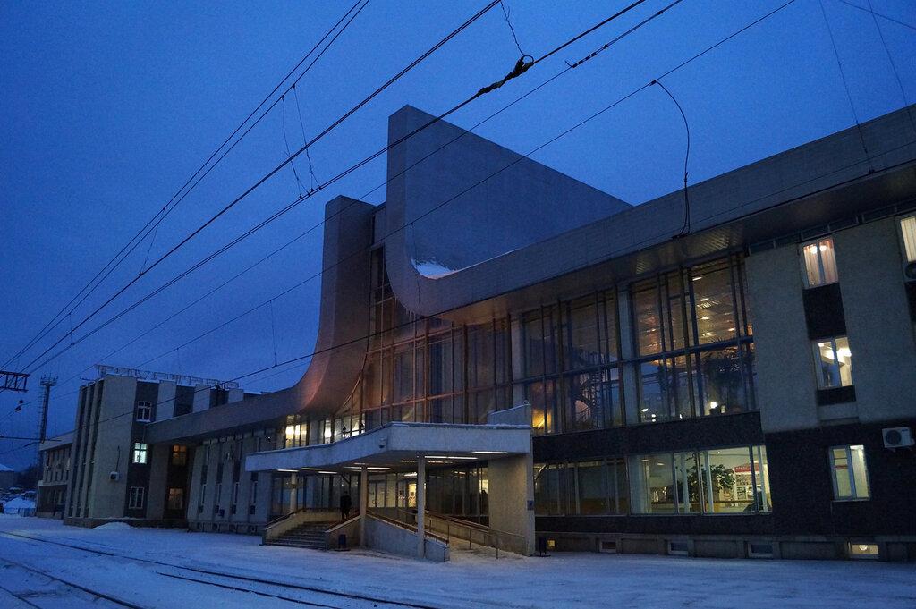 Город Златоуст. Железнодорожный вокзал