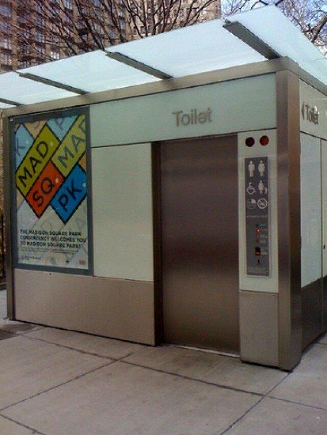 инструкция по уборке общественного туалета - фото 7