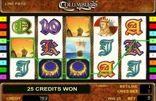 Игровой автомат «Columbus» - азартное путешествие
