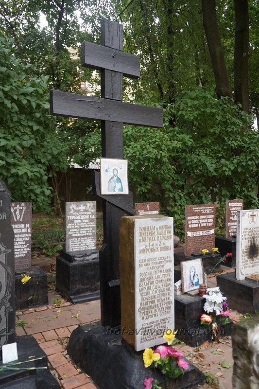 Памятники на мемориале «Примирение народов»