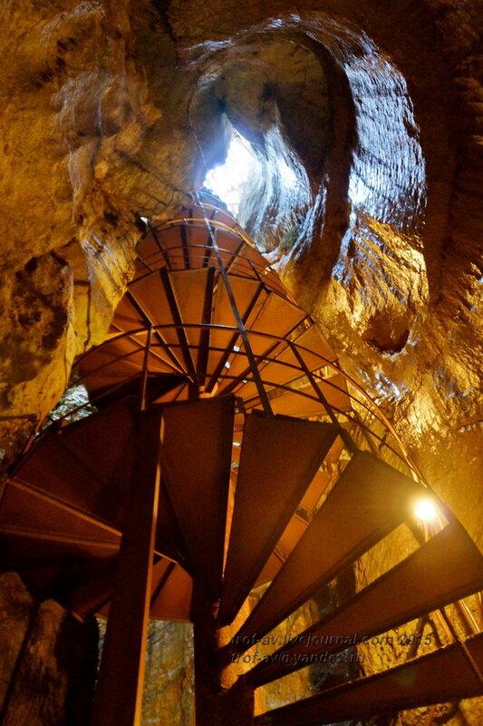 Пещера Геодезическая, гора Ай-Петри, Крым