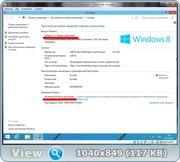 Windows 8.1 4in1 by Kyvaldiys