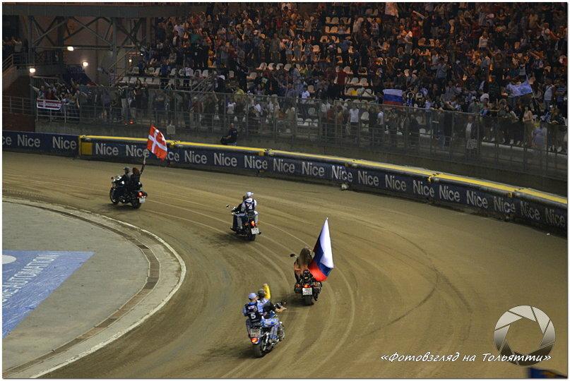 Чемпионат мира по спидвею в Тольятти